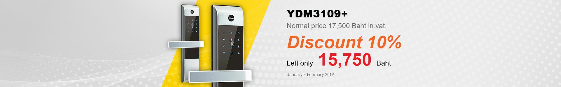 YDM3109-EN