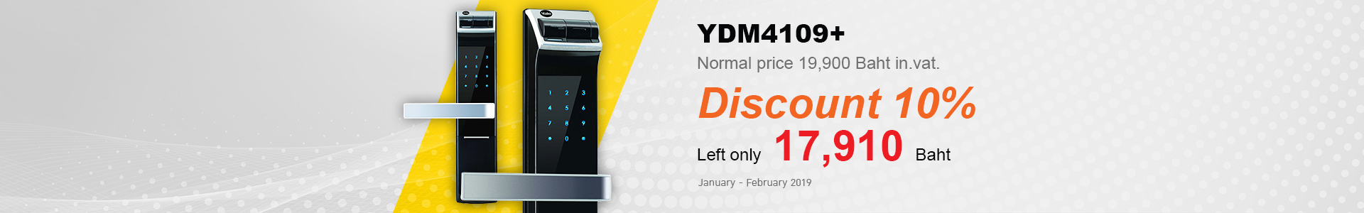 YDM4109-EN