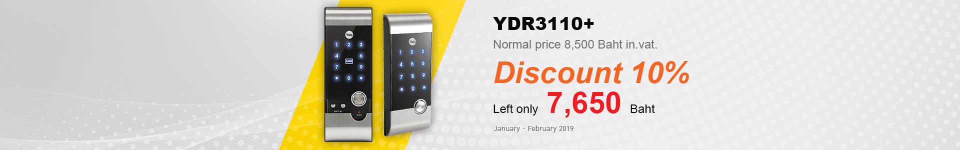 YDR3110-EN