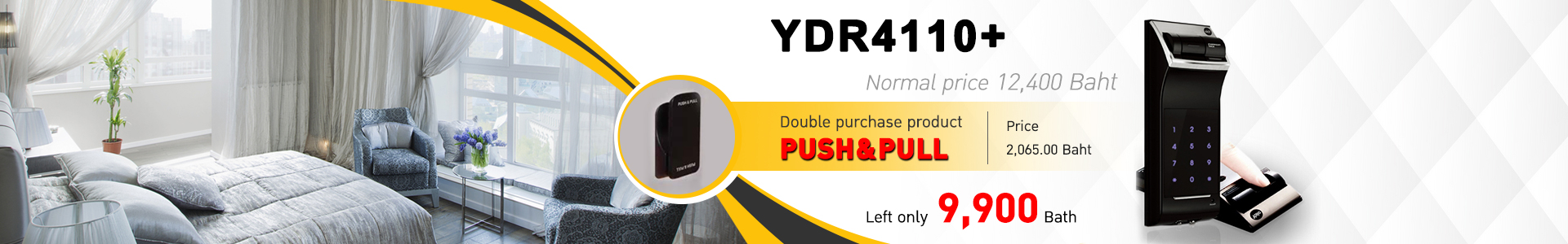 YDR4110+